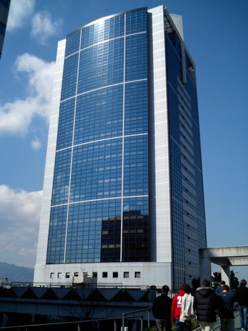 Axt Tower