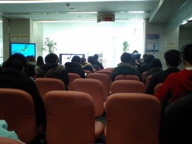 Warteraum im Immigration Office Tokyo