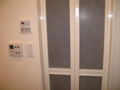 Badezimmer Bedienpanel