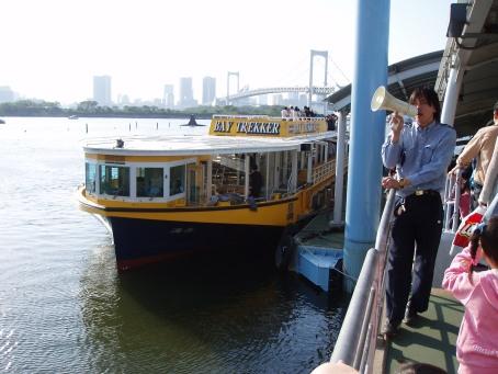 Rückweg mit dem Schiff
