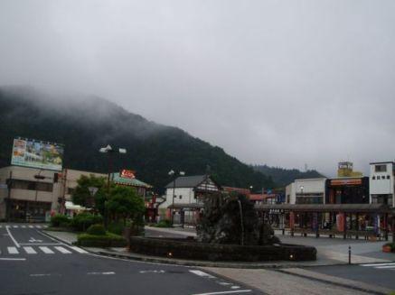 Nikko Innenstadt