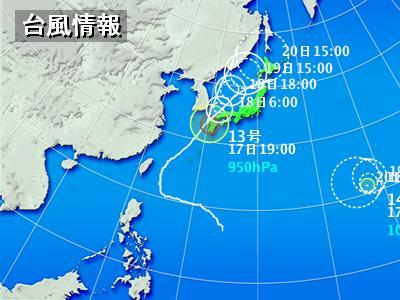 Taifun über Japan